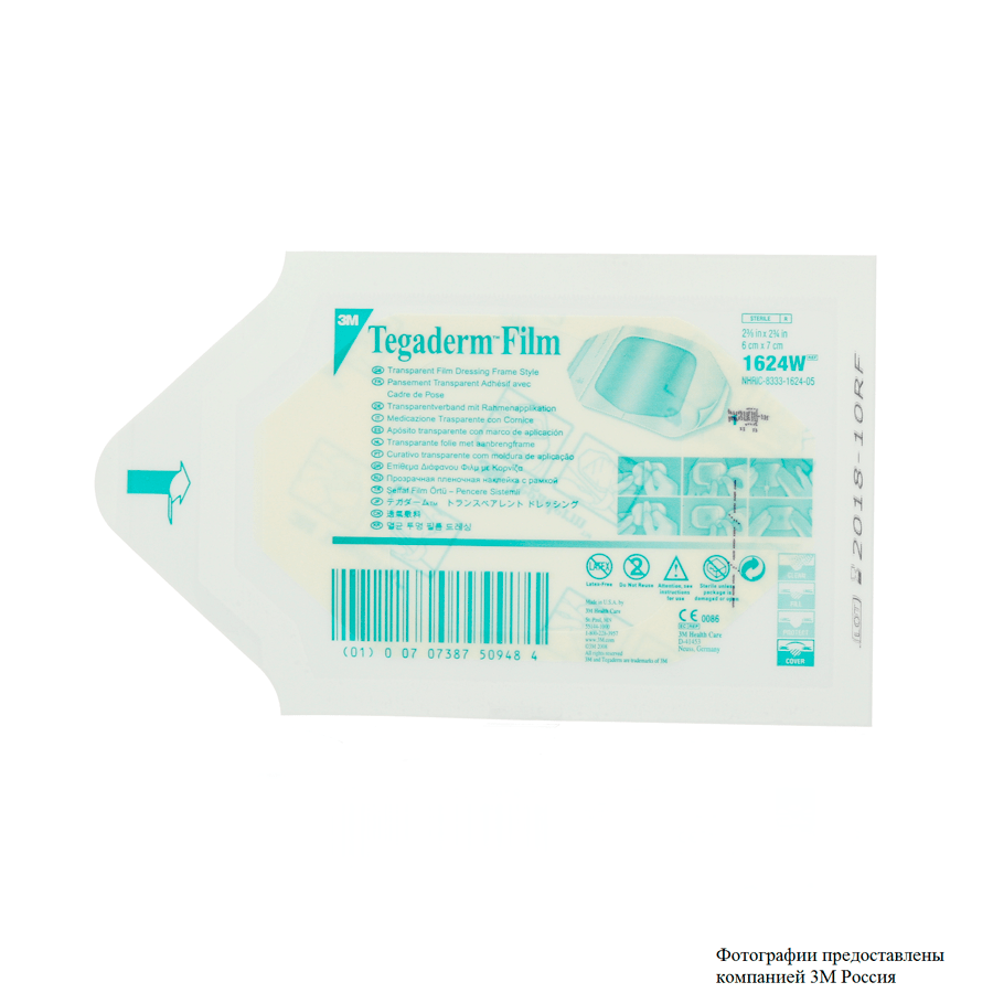 Пленочная прозрачная наклейка 3М™ Tegaderm ® (Тегадерм) 1624w