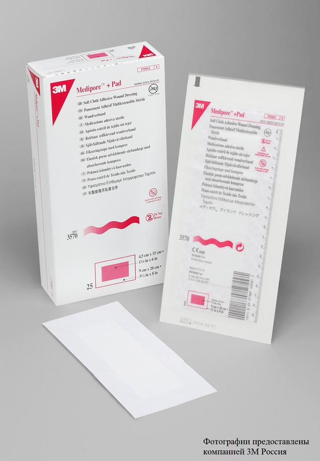 Раневая повязка М™ Medipore™ + Pad (Медипор плюс Пад) 3570e