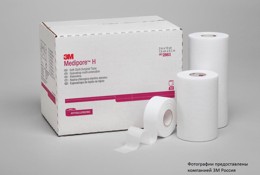 Мягкий эластичный пластырь 3М™ Medipore™ H (Медипор Аш)