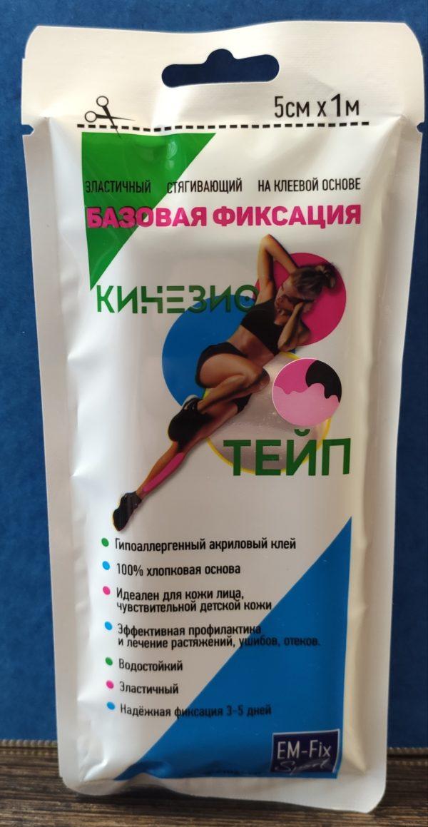 Кинезиологический тейп EM-Fix Sport